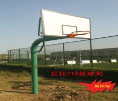 篮球架SJ-034