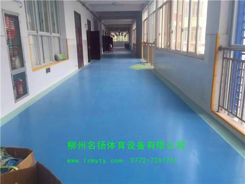 pvc塑胶地板厂家名扬体育